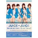 Juice=Juice(ジュースジュース) ポスター Wonderful World/Ca va ? Ca va ? 2015 6th シングル 植村あかり サイン