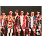 関ジャニ∞(エイト) ポスター 告知ポスター(十祭 エイトレンジャー)