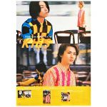 KinKi Kids(キンキキッズ) ポスター 告知ポスター(single selection)