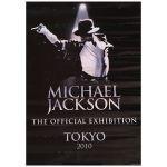 マイケル・ジャクソン(キング・オブ・ポップ) ポスター ポスター(official exhibition 2010)