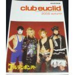 ファンクラブ会報 Club Euclid 2008 autumn