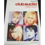 ファンクラブ会報 Club Euclid 2008 winter