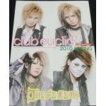 ファンクラブ会報 Club Euclid 2010 spring