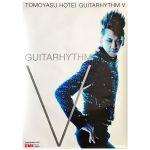 布袋寅泰(BOOWY) ポスター GUITARHYTHM V アルバム 2009