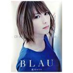 藍井エイル(eir) ポスター BLAU 購入特典 2013