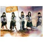 SKE48(AKB48) ポスター 革命の丘 mu-moショップ特典 A