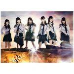 SKE48(AKB48) ポスター 革命の丘 mu-moショップ特典 C