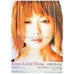 Every Little Thing(elt) ポスター eternity 2000 アルバム