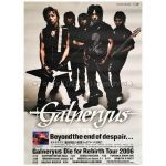 GALNERYUS(ガルネリウス) ポスター Beyond the end of despair... 2006
