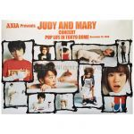 JUDY AND MARY(ジュディマリ) ポスター POP LIFE IN TOKYO DOME 1998