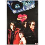 JUDY AND MARY(ジュディマリ) ポスター ミュージック ファイター 1998