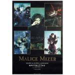 MALICE MIZER(マリスミゼル) ポスター merveilles 1998