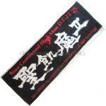 聖飢魔II(SEIKIMA-II) 地球デビュー25周年記念・期間限定再集結ツアー(2012) スポーツタオル