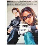 surface(サーフィス) ポスター .5 (HALF)/about love 2001