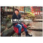 surface(サーフィス) ポスター 椎名慶治 Special Live 2016 YAKUOTOSHI カレンダー