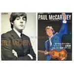 ビートルズ(THE BEATLES) ポスター ポールマッカートニー crossbeat 2014 雑誌 両面