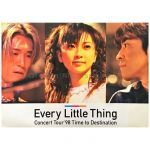 Every Little Thing(elt) ポスター Concert Tour '98 Time to Destination A