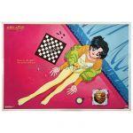 美少女戦士セーラームーン(セーラームーン) ポスター SuperS Part.2 バンプレキャラポスター NO.19 水野亜美