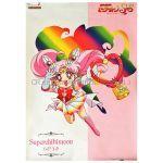 美少女戦士セーラームーン(セーラームーン) ポスター SuperS バンプレキャラポスター NO.2 スーパーセーラーちびムーン(ちびうさ)