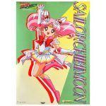 美少女戦士セーラームーン(セーラームーン) ポスター セーラースターズ バンプレキャラポスター NO.7 セーラーちびムーン(ちびうさ)
