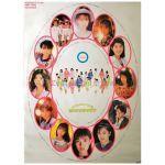 おニャン子クラブ(おニャンこ) ポスター 1987-1988 カレンダー