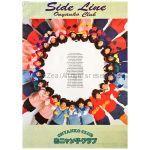 おニャン子クラブ(おニャンこ) ポスター SIDE LINE 1987