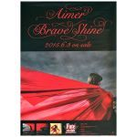 Aimer(エメ) ポスター Brave Shine 2015 Fate/stay night Unlimited Blade Works