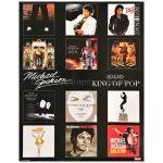 マイケル・ジャクソン(キング・オブ・ポップ) ポスター king of pop ジャケット集