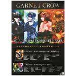 GARNET CROW(ガーネットクロウ) ポスター livescope THE FINAL  request best