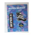 SUPER BEAVER(スーパービーバー) その他  キーホルダーセット ラババン 缶バッチ 3点 ブルー 2018 夏フェス