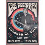 ビートルズ(THE BEATLES) ポスター ポール・マッカートニー フレッシュン・アップ・ジャパン・ツアー2018 リトグラフ 東京ドーム 1800枚限定