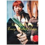 Every Little Thing(elt) ポスター Every Ballad Songs 2001