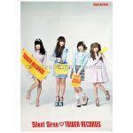 Silent Siren(サイサイ) ポスター タワレコ タワーレコード コラボ