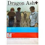 Dragon Ash(ドラゴンアッシュ) ポスター Grateful Days I LOVE HIP HOP 1999