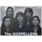 ゴスペラーズ(The Gospellers) ポスター 2001ツアー Arch of Triumph
