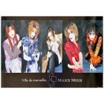 MALICE MIZER(マリスミゼル) ポスター tour Ville de merveilles 透明の螺旋