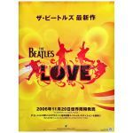 ビートルズ(THE BEATLES) ポスター LOVE リミックス・アルバム 2006