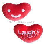 宮野真守(マモ) Laugh & Peace ファンクラブイベントVol.3 スマイルハートビーズクッション
