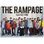 THE RAMPAGE(ザ・ランペイジ) ポスター THROW YA FIST 特典 集合