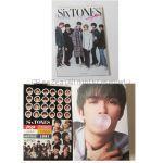 SixTONES(ストーンズ) その他 SixTONES magazine カレンダー 2021付録 シール付