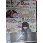 aiko(アイコ) ファンクラブ会報 Baby Peenats vol.002