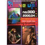 ポルノグラフティ(ポルノ)  ファンクラブ会報 love up!(ラバップ) No.000