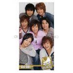 Kis-My-Ft2(キスマイ)  ファンクラブ会報 Vol.001