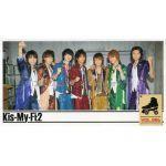 Kis-My-Ft2(キスマイ)  ファンクラブ会報 Vol.006