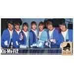 Kis-My-Ft2(キスマイ)  ファンクラブ会報 Vol.009