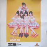 AKB48(エーケービー) ポスター 特典ポスター(0と1の間)