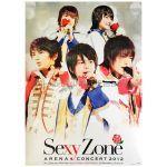 Sexy Zone(セクゾ) ポスター 特典 アリーナコンサート 2012