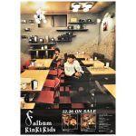 KinKi Kids(キンキキッズ) ポスター f album 2002